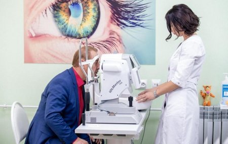 Что такое клиника Кругозор